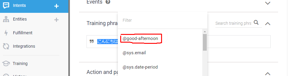 こんにちはをドラッグしてリストから「@good-afternoon」を選択