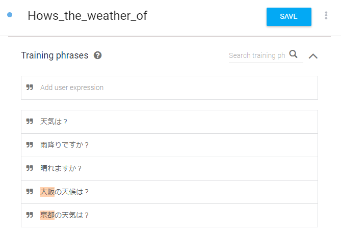 Intent「Hows_the_weather_of」