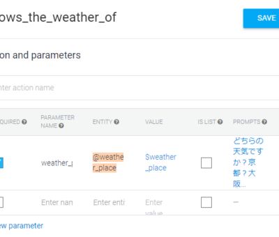 Intent「Hows_the_weather_of(聞き返し)」
