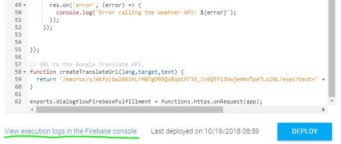 Firebaseでログを確認するにはこのリンクをクリック