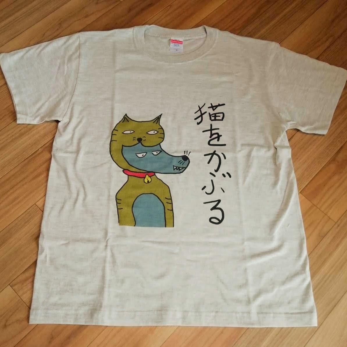 猫をかぶるTシャツ