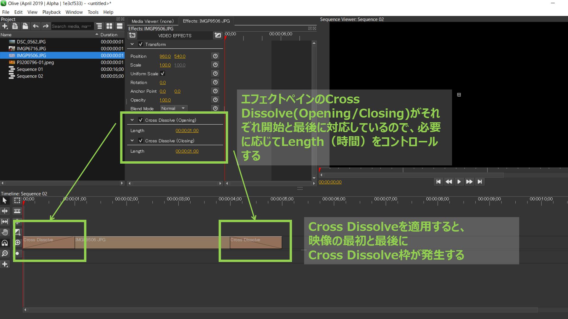 OpeningとClosingのエフェクトが追加されるので、時間を調整する