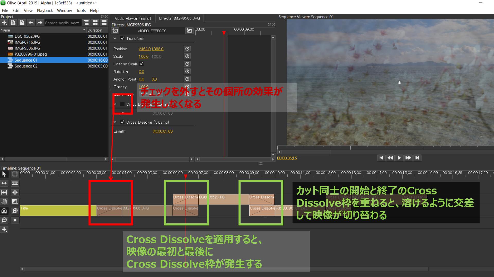 シーケンス上の要素同士のOpeningとClosingを重ねることで映像が交差する