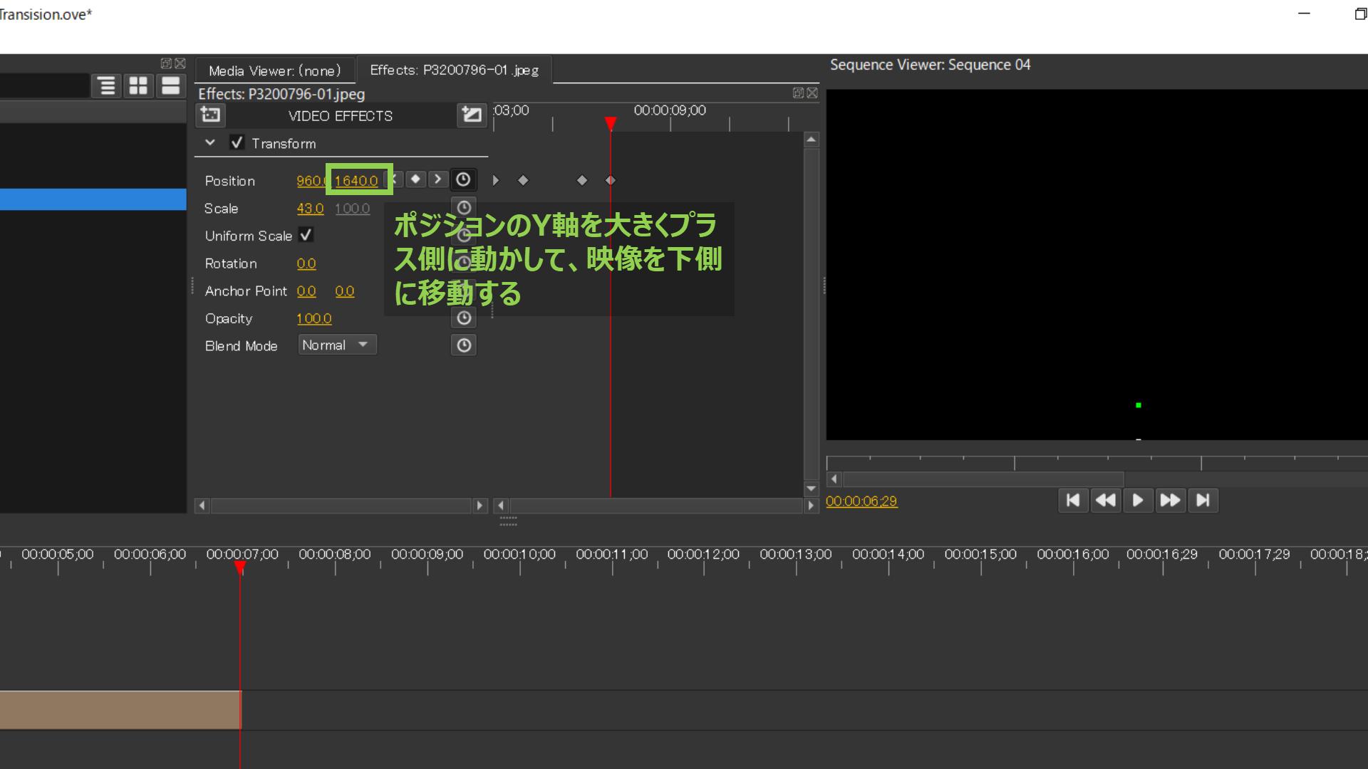 最終フレームにもキーフレームを挿入して、今度は下側の画面外に出るほどにY軸の値を増やす